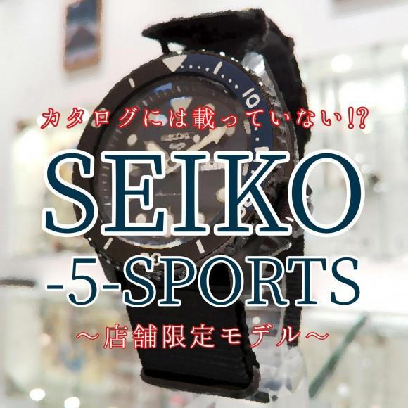 【SEIKO 5 SPORTS】男心くすぐるダイバーズデザイン【セイコー5スポーツ】