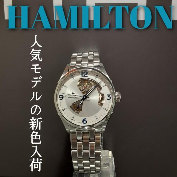 【HAMILTON】人気のモデルの新色を入荷しました!【ハミルトン】