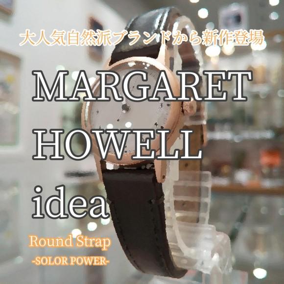 【MARGALET HOWELL idea】小ぶりでかわいい3針ウォッチ【マーガレットハウエルアイデア】