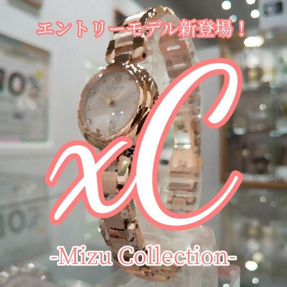 【xC】有名ブランドのエントリーモデル【クロスシー】