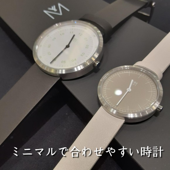 【MAVEN WATCHES】シンプルかわいい時計が入荷【マベンウォッチズ】