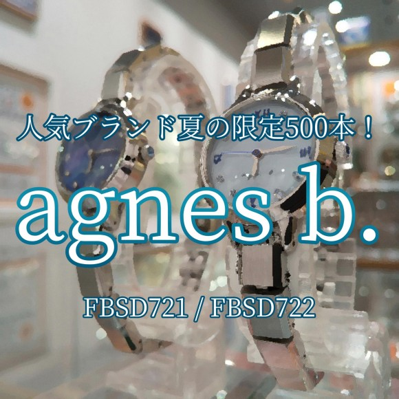 【agnes b.】夏の限定新作登場!【アニエスベー】