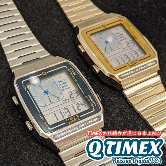 【TIMEX】人気の