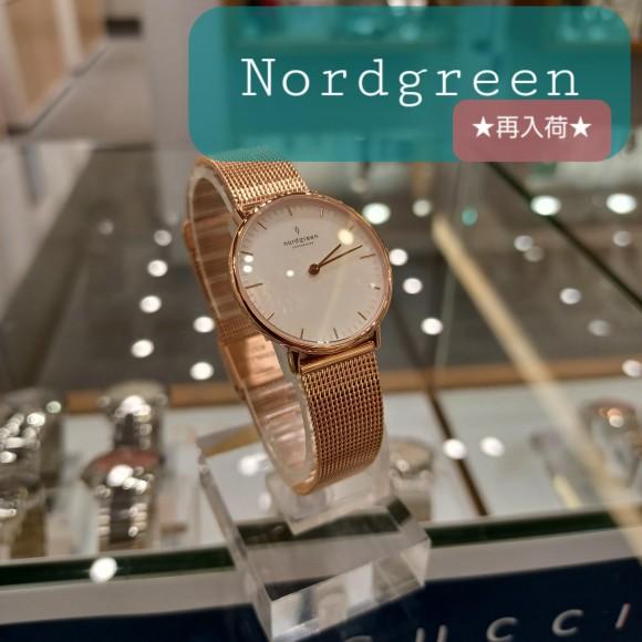 【Nordgreen】人気モデルが再入荷!