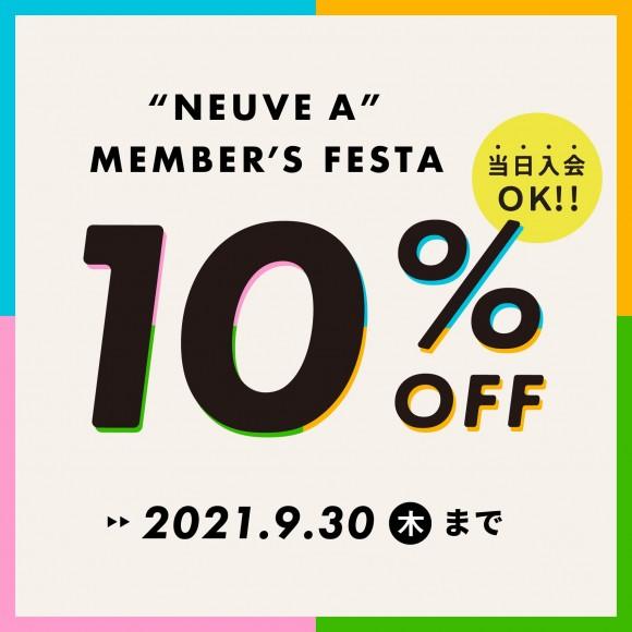 【10%OFFセール・ベルト洗浄&プレゼントキャンペーン】仙台パルコ