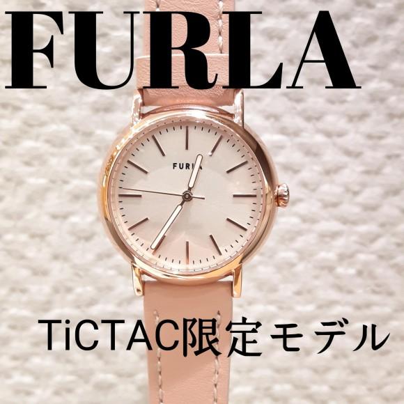 【FURLA】国内ではTiCTACのみで購入可能の限定モデル!