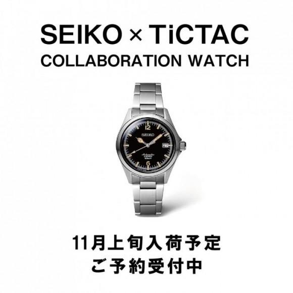 【SEIKO×TiCTAC】大人気モデル待望の再入荷決定!【ご予約受付中】