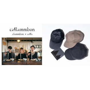 クラムボン × CA4LA、CA4LAの店頭で発売開始