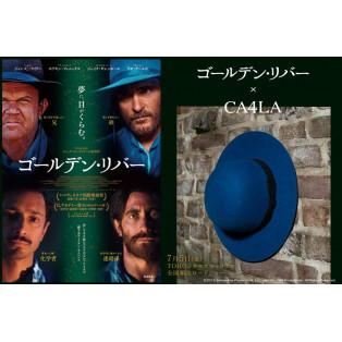 映画『ゴールデン・リバー』× CA4LA