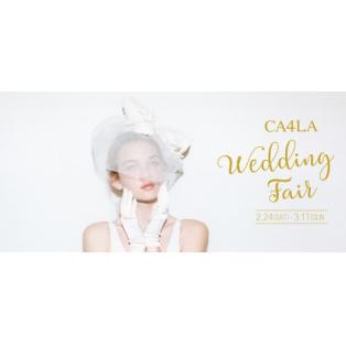 CA4LA Wedding Fair 2018 Spring