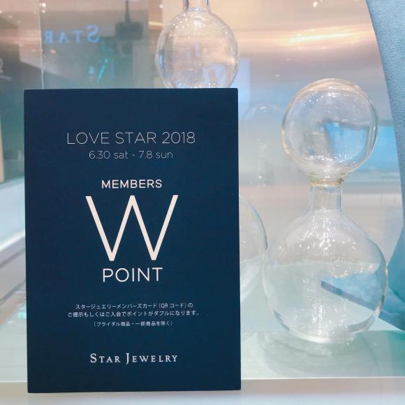☆LOVE STAR 2018☆