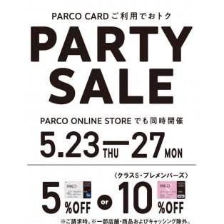 明日から PARTY  SALE!!!