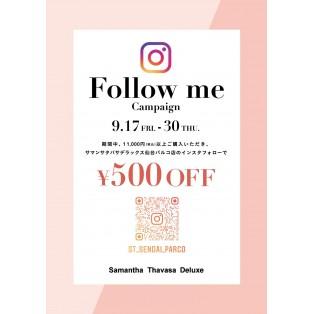 Instagramフォローワー様限定キャンペーン★
