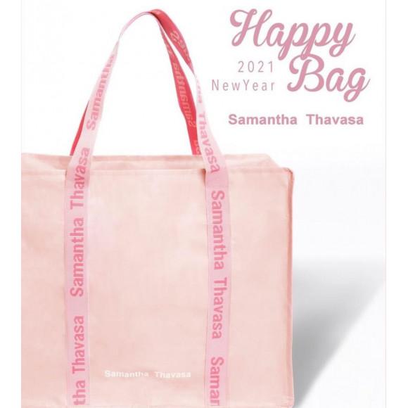 Happy Bag 2021★ 大好評予約受付中!