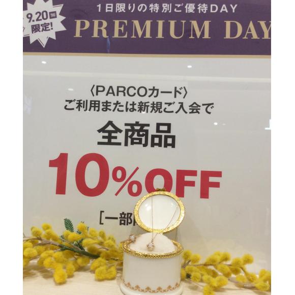 本日PREMIUM DAY☆