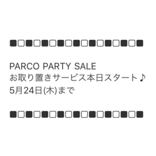 PARTY☆SALEお取り置きスタートです!