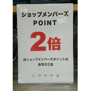 ポイント2倍※。.:*:・'°☆