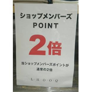 Wポイント※。.:*:・'°☆
