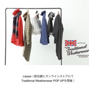 【Traditional Weath wear】POP UP開催!
