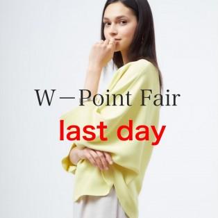 本日LAST DAY!!!
