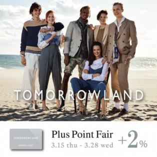 Plus Point Fair 2018 Spring&Summer