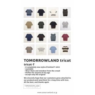 TOMORROWLAND tricot-T