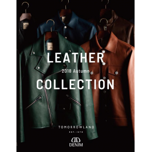 2018 Autumn LEATHER COLLECTION