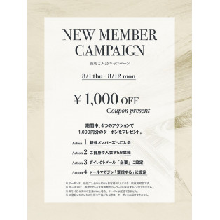 NEW MEMBER CAMPAIGN