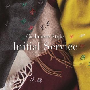 Cashmere Stole Initial Service
