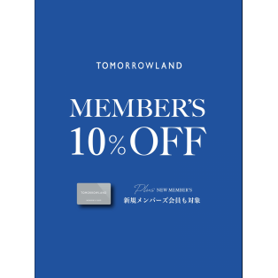 TOMORROWLAND MEMBERS 10%OFF CAMPAIGN