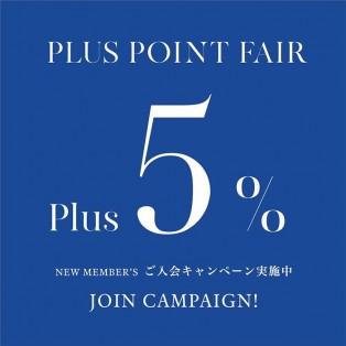 TOMORROWLAND MEMBERS CARD Plus Point Fair