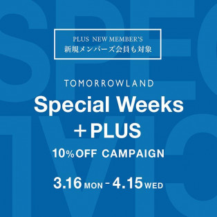 TOMORROWLAND SPECIAL WEEKSPLUS - 10%OFF CAMPAIGN -