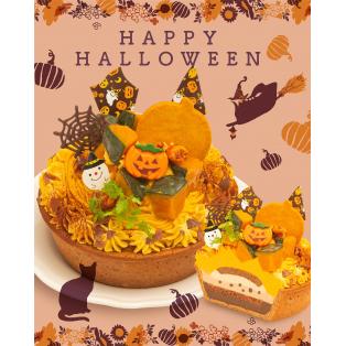 ハロウィン限定かぼちゃのタルト☆ミニホール