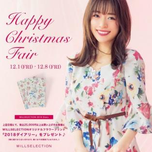 ☆Happy Christmas Fair☆