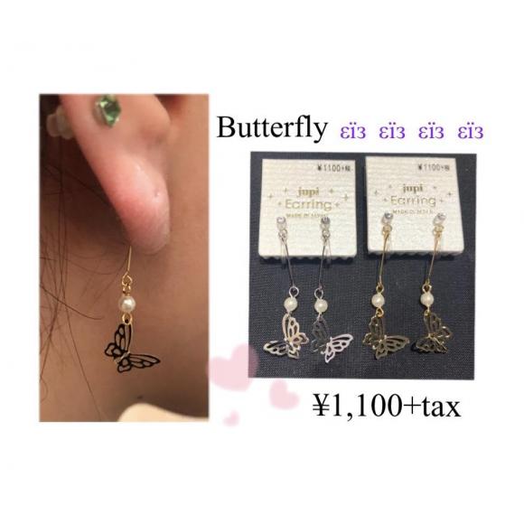 Butterfly♡
