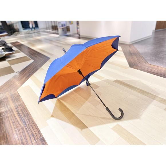 「カズブレラ」自分も周りも濡れない傘!