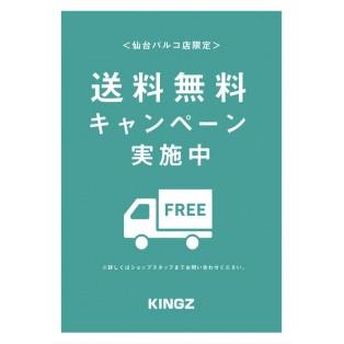 4月のスペシャルキャンペーン!