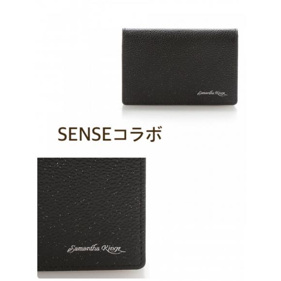 父の日ギフトオススメの小物〜1.5万円以下編〜&アーミーフェア