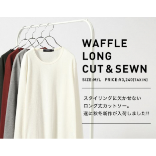 WAFFLE LONG CUT&SEWN