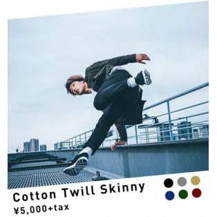 2016FW/skinny pants