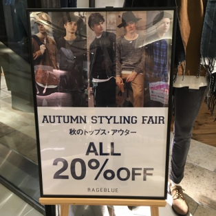 AUTUMN STYLING FAIR