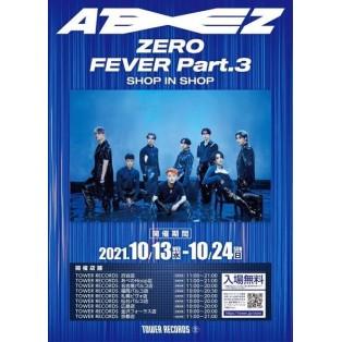 「ATEEZ ZERO : FEVER Part.3 SHOP IN SHOP」2021年10月13日(水)~10月24日(日)全国9都市で同時開催決定!!