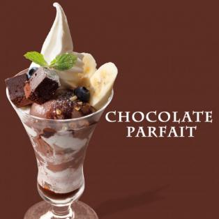 自分へのご褒美♪八雲産の牛乳を使用したチョコレートパフェ!
