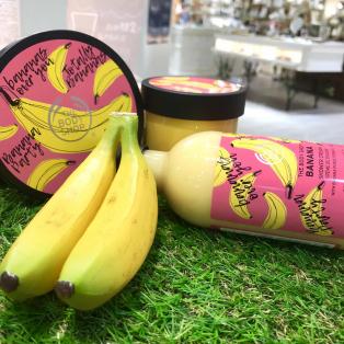 数量限定!バナナの香りのボディバター!