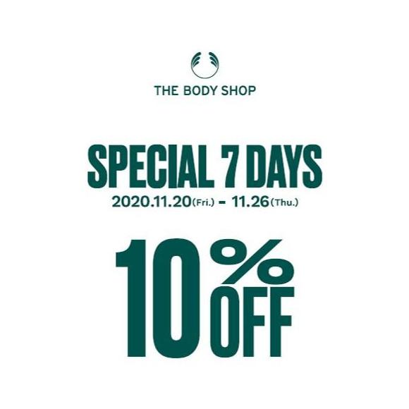 明日20日より10%OFF!!の7日間