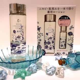 【限定品】マルチな肌悩みに対応できる化粧水☺