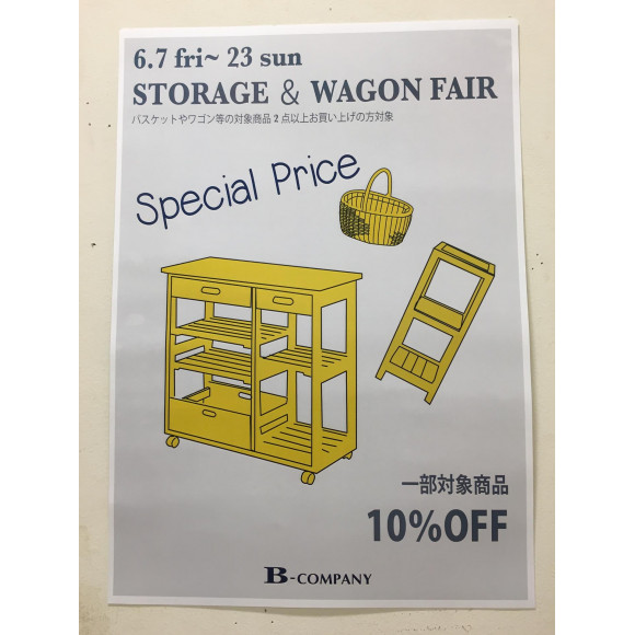 STORAGE&WAGON FAIR
