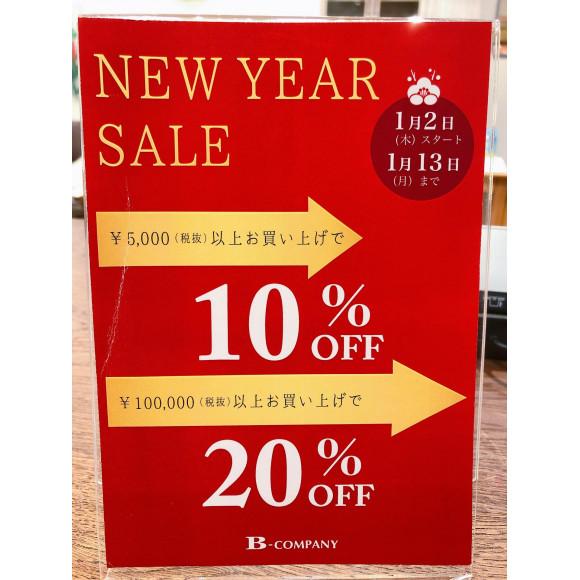 【予告】*NEW YEAR SALE*