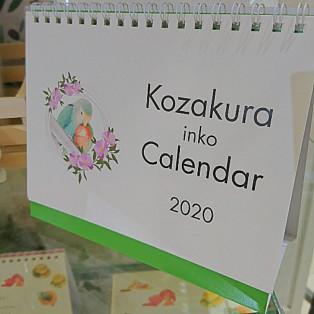 2020年カレンダー入荷しました!