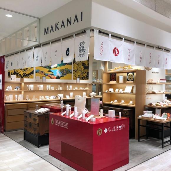 ☆MAKANAI仙台店 年末年始のお知らせ☆